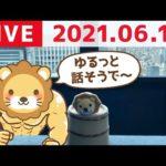 【6月10日】学長雑談ライブ in 東京(動画)