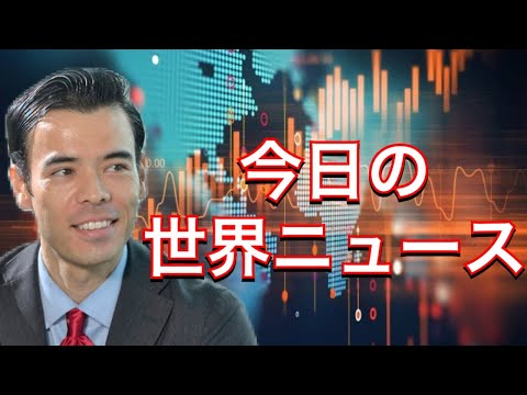国際ニュース6/23、ビットコイン急騰、日本PMIデータ発表、バイデン政権接種目標達成できず、パウエル議長ハト的演説、ボラティリティの終わりなのか?(動画)
