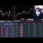 爆損FX!ライブ配信(垂れ流し雑談)(動画)